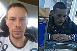 Tânărul căutat de polițiști în tot județul este din Dealu Negru. Ce a făcut el