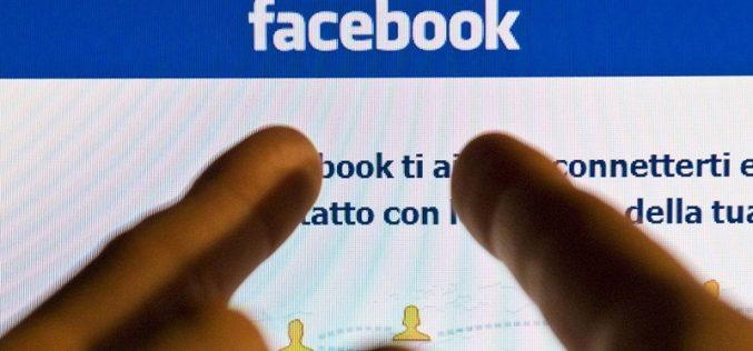 Facebook va avea un nou serviciu. Despre ce este vorba